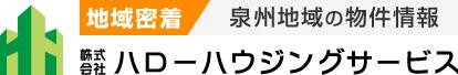 株式会社ハローハウジングサービス